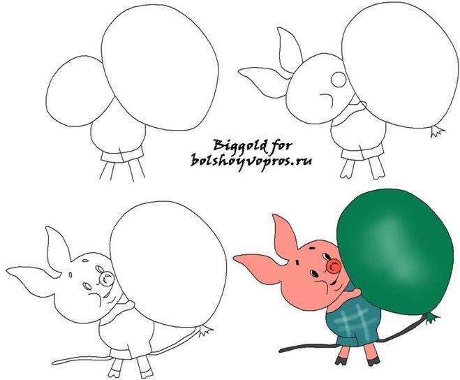 Рисовать поэтапно карандашом винни пуха