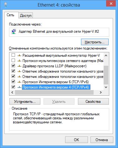 Что такое ошибка аутентификации при подключении к wifi на андроид - 0ddc