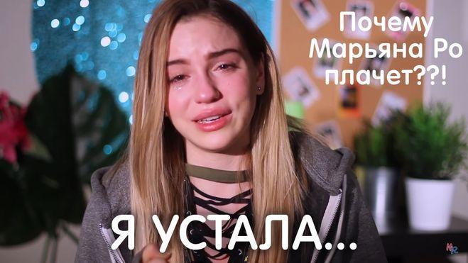 Голая Марьяна Ро В Ванной
