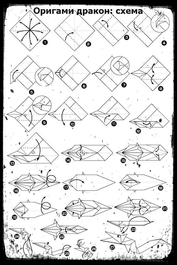 Как легко из бумаги сделать дракона