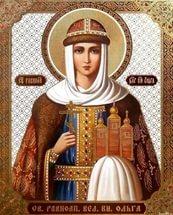 Княгина Ольга. икона
