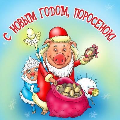 Лунный посевной календарь на 2019 года садовода и огородника для Урала в 2019 году