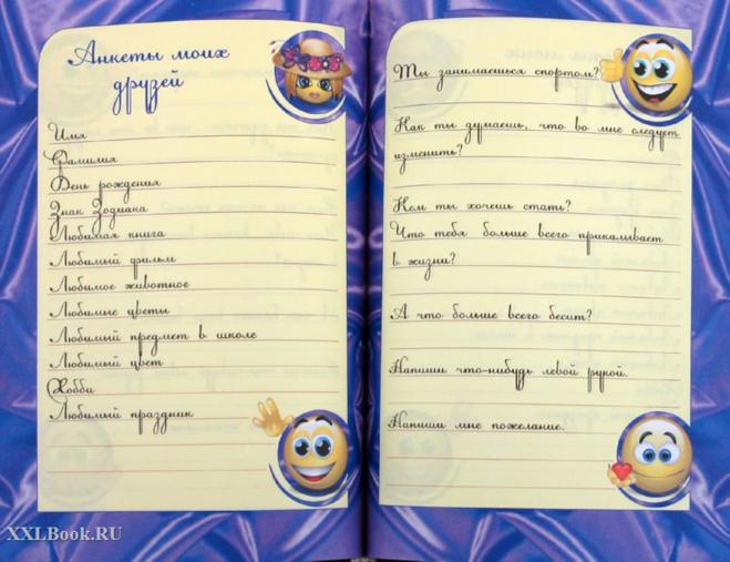 Поздравления на татарском с праздником ураза байрам на татарском языке 13