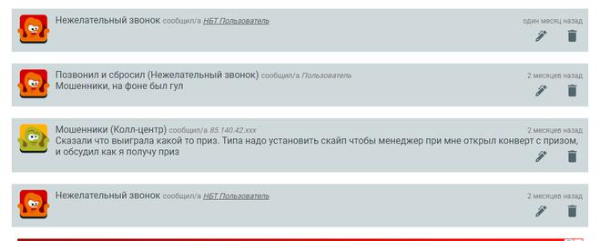 И еще комментарии: