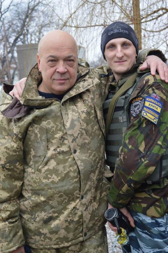 украинские рабовладельцы, українські рабовласники
