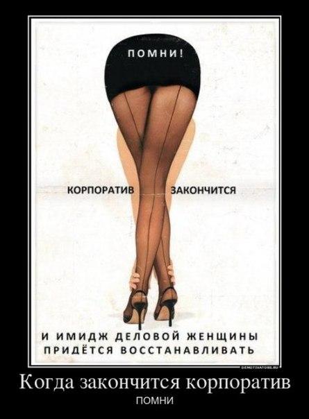 domashnee-foto-kogda-u-devushki-vidni-trusi-cherez-plate