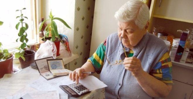 Налог на недвижимость с пенсионеров ветеранов труда