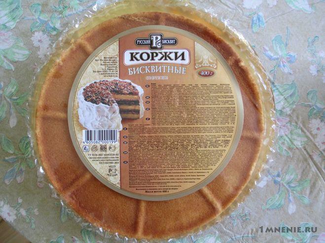 Коржи для торта покупные бисквитные с фото
