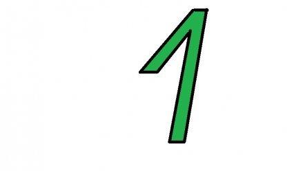 Рисуем карандашом поэтапно цифру 1.