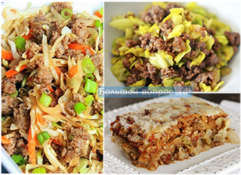 блюда из фарша и капусты