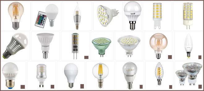 Всевозможные лампочки