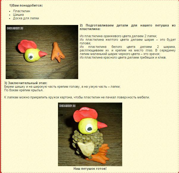Петушки из сахара в домашних условиях - пошаговые рецепты 7