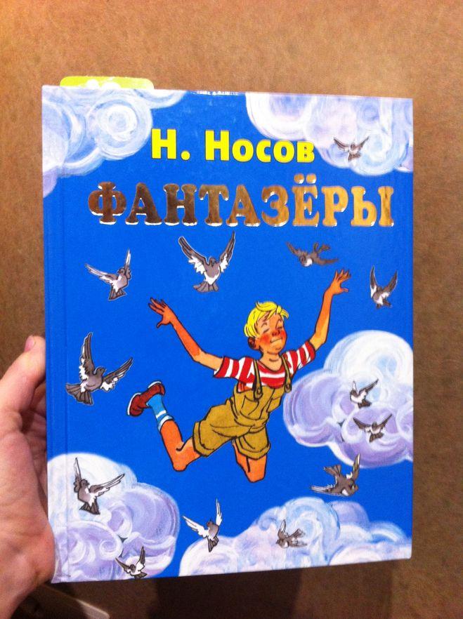 Ребенок от зачатия до года книга читать