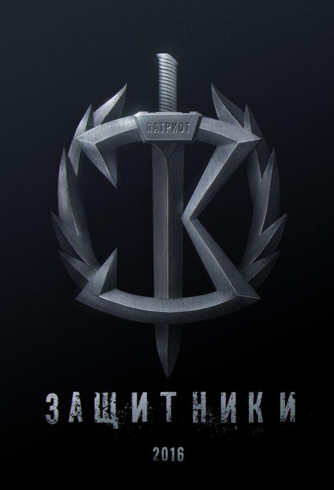 «Зарубежные Сериалы Топ 10» / 2004