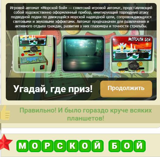Игровыеавтоматы порно слоты игровые автоматы для телефонов клубнички