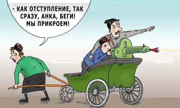 Анка Анекдоты