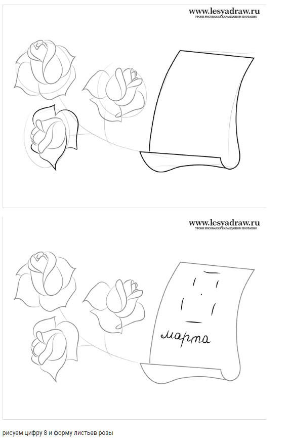 Как сделать розу из бумаги мастер класс 76