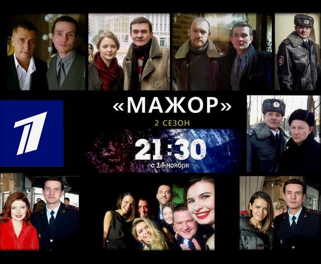 Смотреть сериал Отбросы онлайн бесплатно 123 и 4 сезон