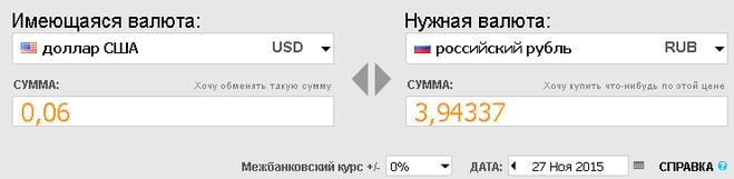 фуфайка techwool сколько будет 50 рублей в гривнах мужчина