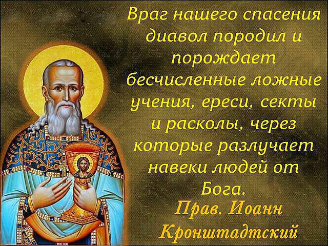 cdn01.ru/files/users/images/fd/80/fd80269a39573f885668d88b3c3d303d.jpg