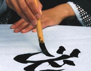 как на китайском пишется слово любовь