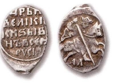 Монеты во времена ивана калиты 5 копеек 1979 года стоимость ссср
