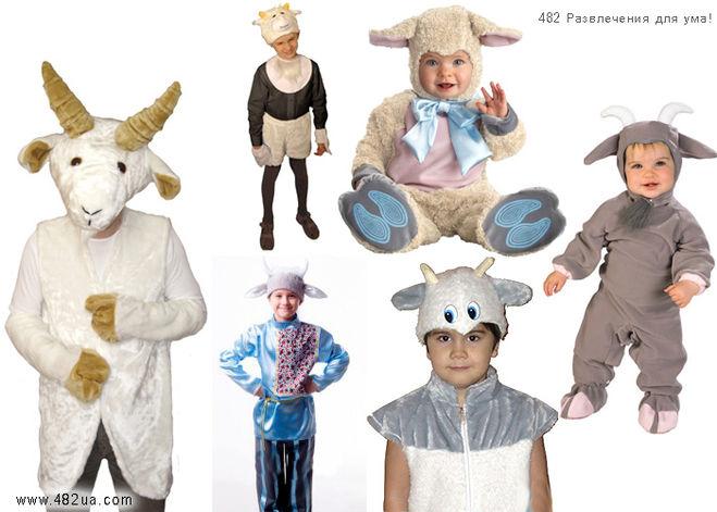 Новогодние костюмы козы своими руками