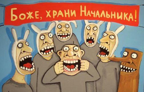 Картинки по запросу Вася Ложкин