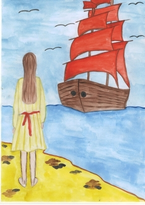 Как нарисовать иллюстрацию к повести Алые паруса